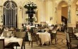 GCPrive-Travel-Claridges Hotel